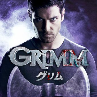 GRIMM/グリムの画像 p1_14
